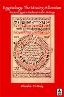 Egyptology: The Missing Millenium