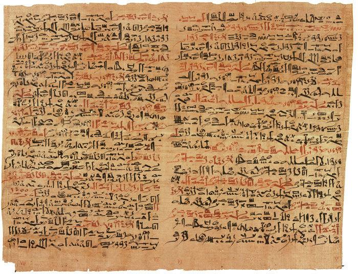 Papyrus Smith